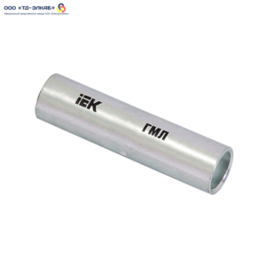 Гильза ГМЛ-1,5 медная луженая соединительная IEK