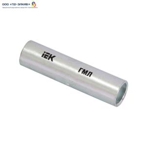 Гильза ГМЛ-120 медная луженая соединительная IEK