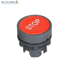 """Головка кнопки плоская, с пружинным возвратом и маркировкой """"STOP"""", красная"""
