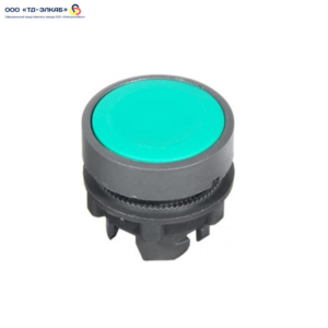 Головка кнопки плоская, с пружинным возвратом, зеленая