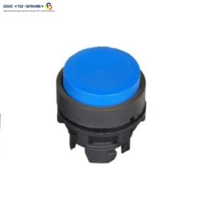 Головка кнопки выступающая, с пружинным возвратом, синяя