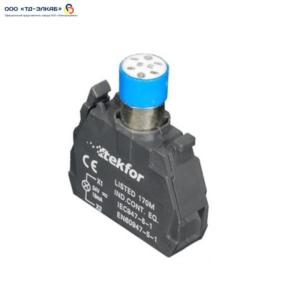 Ламповый блок со встроеным светодиодом, 220V, синий
