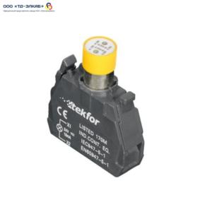 Ламповый блок со встроеным светодиодом, 220V, желтый