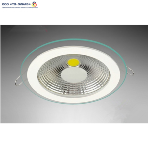 Встраиваемый светильник LЕD Glass COB 10W 700Lm 4200K 160mm