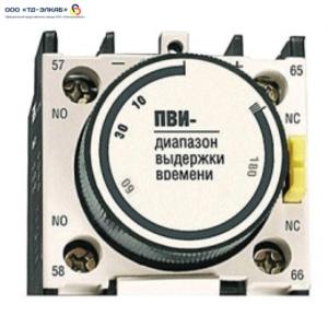 Приставка ПВИ-21 задержка на выкл. 0,1-30сек. 1з+1р ИЭК